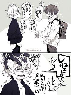SAYA (@karukachika) さんの漫画 | 39作目 | ツイコミ(仮) Hot Anime Boy, Anime Guys, Demon Days, Saeran, Rap Battle, Sleep Deprivation, Anime Artwork, Anime Style, Drawing Reference