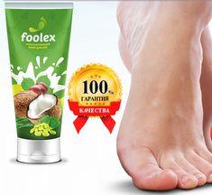 Foolex (Фулекс) крем для ног : где купить,отзывы покупателей,какая цена и состав http://www.totzyvy.com/2015/11/Foolex.html  #Foolex #Фулекс
