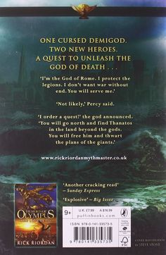 The Son of Neptune (Heroes of Olympus #2), Rick Riordan