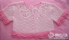 Crochet Knitting Handicraft: jacket for girls