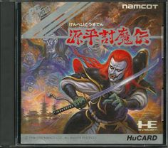 Genpei Toumaden for the PC Engine #PCEngine #PCE #NEC #PC #Engine #Genpei #Toumaden #Retro #Gaming