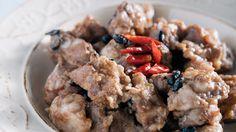 Pork Spareribs with Tausi Recipe