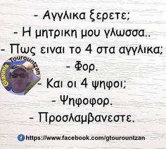 Funny Shit, Funny Pictures, Greek, Jokes, Math, Funny Things, Fanny Pics, Husky Jokes, Funny Pics