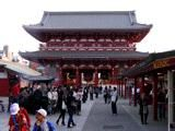 Temple in Toyko, Japan .... I was 5 when I was here last.
