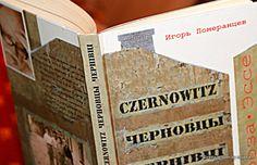 berlin 4 essays on liberty