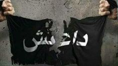 CTD Sialkot arrests Daesh terrorist recovers explosives