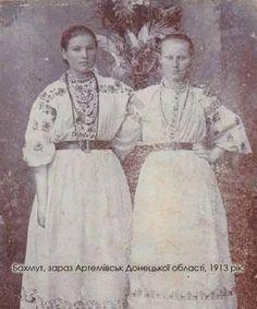 І ніяких балалайок, бо це Донецьк до Голодомору! 1913 рік