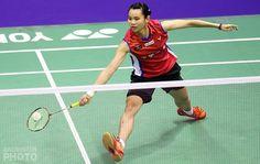 Badminton, Taipei, Sports, Hs Sports, Excercise, Sport, Exercise