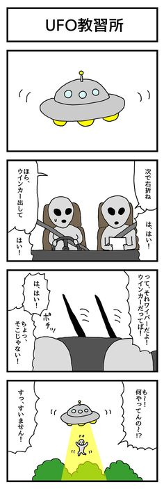 Levis, Laughter, Funny Pictures, Snoopy, Jokes, Humor, Manga, Comics, Cool Stuff