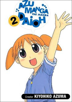 Azumanga Daioh ( Dub) Azumanga Daioh is about high school life through the eyes of six girls with unusual personalities: Chiyo (the 10-year-old genius), Osaka (the resident airhead), Sakaki (the shy one prone to cat bites), Tomo (the loose cannon), Yomi (the short-tempered one) and Kagura (the resident jock). http://www.goanime.in/azumanga-daioh-english-dubbed/