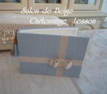 カルトナージュ教室  Salon de BEIGE  芦屋 ~サロンドベージュ~