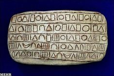 Archeologists believe the discovered inscription is the most ancient script found so far and that the Elamite written language originated in Jiroft, where the writing system developed first and was then spread acro Ancient Scripts, Ancient Symbols, Ancient Aliens, Ancient History, European History, American History, Ancient Mesopotamia, Ancient Civilizations, Historical Artifacts