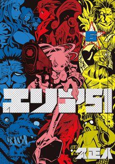 エリア51 6 (BUNCH COMICS) | 久 正人 | 本 | Amazon.co.jp
