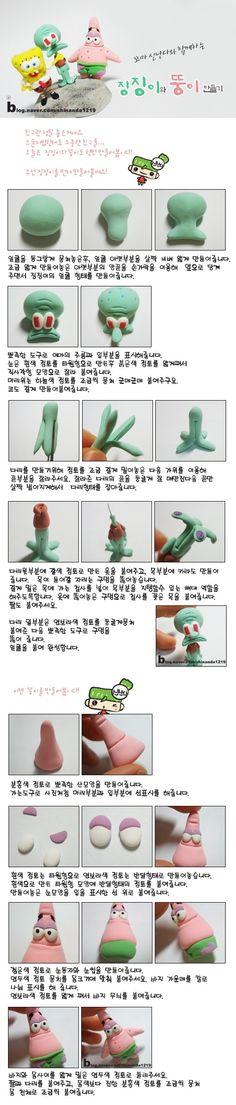 Spongebob Squarepants Squidward and Patrick figurine tutorial