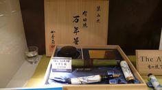 https://flic.kr/p/5iFKNR | Fountain Pen Arita-Yaki | Sailor fountain pen with a famous Japanese ceramics style (Arita)