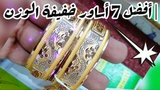 Light Weight Bangles Designs Carat Gold, Gold Bangles, Class Ring, Rings, Jewelry, Jewlery, Bijoux, Jewerly, Ring