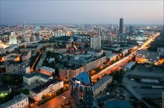 """Yekaterinburg deserves the title of the third capital of Russia, or simply """"The heart of Russia""""."""