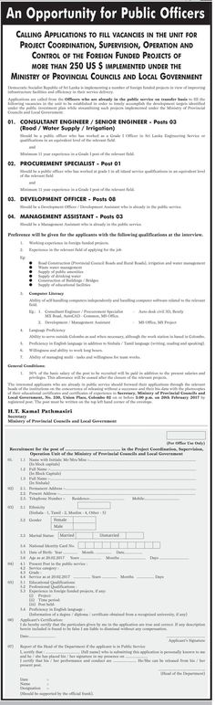 Programm Assistant at Ministry of provincial councils  Local