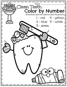 Preschool Dental Health Worksheets – Color By Number Teeth Brushing. Preschool Dental Health Worksheets – Color By Number Teeth Brushing. Dental Health Month, Oral Health, Health Tips, Kids Health, Children Health, Health Lessons, Health Activities, Preschool Activities, Easy Yoga