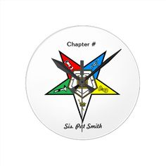 OES Order of the Eastern Star Clock