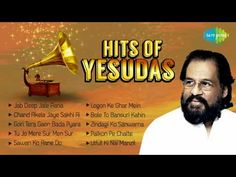 Hits of Yesudas