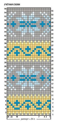 This Pin was discovered by Юли Fair Isle Knitting Patterns, Fair Isle Pattern, Knitting Charts, Loom Patterns, Knitting Stitches, Knitting Designs, Knitting Projects, Cross Stitch Patterns, Crochet Patterns
