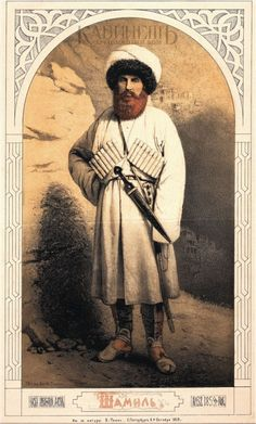 Sheikh Imam Shamil. (1797 – March 1871) was an Avar political and religious leader of the Muslim tribes of the Northern Caucasus. He was a leader of anti-Russian resistance in the Caucasian War and was the third Imam of the Caucasian Imamate (1834–1859).
