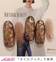 Get Nails, Fancy Nails, Bling Nails, Pretty Nails, Nail Atelier, Queen Nails, Japanese Nail Art, Minimalist Nails, Pastel Nails