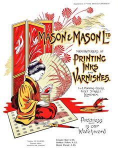 Mason & Mason Ltd.