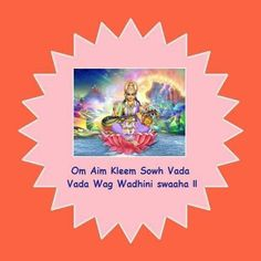 Saraswati Mantra for knowledge Vedic Mantras, Hindu Mantras, Healing Codes, Soul Healing, Catchy Words, Hindu Quotes, Reiki Room, Gayatri Mantra, Sanskrit Mantra