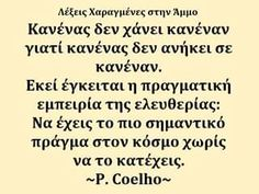 Greek Quotes, Best Quotes, Words, Truths, Hair, Style, Swag, Best Quotes Ever, Strengthen Hair