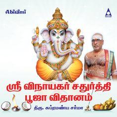 Vinayagar Pooja Vidhanam-ACD