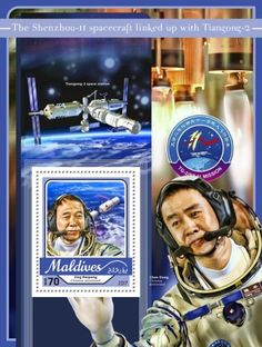 The spacecraft linked up with (Jing Haipeng, Chinese astronaut) Spacecraft, Astronaut, Maldives, Stamps, Chinese, Baseball Cards, Link, The Maldives, Seals