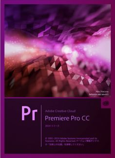 Adobe Premiere Pro CC 2014ScreenSnapz001