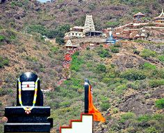 Kotappakonda temple in Guntur district, famous for it's Shivaratri festivities.