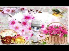 ZOOBE зайка Классное Поздравление со Светлой Пасхой Христовой