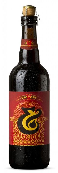 Victory Brewing Company (Victory) has teamed up with Earth-Bread + Brewery to create Earth & Flame, a limited edition bourbon barrel aged Scotch ale. With a shared love for dark robust ales, the team drew inspiration from the coming holiday season in conceiving this unique brew.
