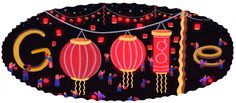 Lantern Festival [Праздник фонарей] /This doodle was shown: /Countries, in which doodle was shown: Hong Kong, Taiwan Google Doodles, Doodle 4 Google, Chinese Lantern Festival, Chinese Festival, Images Google, Art Google, Google Days, Logo Google, Happy Children's Day