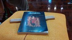 Lesson book
