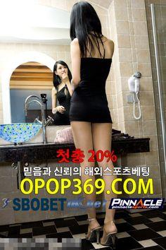 양방 자판기 opop369.com