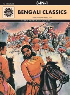 Read these Bengali Classics for some awesome fun and useful lessons!