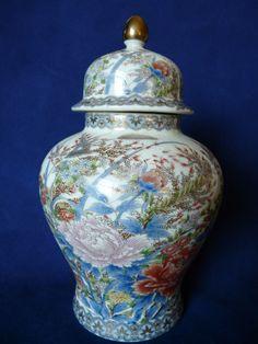 Vintage Porcelain Ginger Jar Shibata Made In Japan Peonies Butterflies