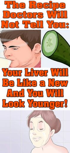 Liver is a vital organ involved in many metabolic processes including detoxification of the organism, protein synthesis, elimination of waste from the system, decomposition of red blood cells and hormone production. Liver is an organ that is extremely important for the overall health or in other words, it is important for the proper functioning of …