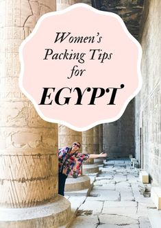 What to Wear in Egypt*** Packing Tips | Egypt | Egypt Trips | Packing | Travel clothing | Travel fashion | Female travel tips | Egypt for women