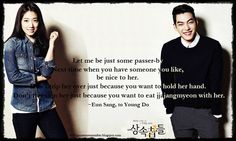 You were always be my girl to me, you're still my girl to me. And from this moment, my first crush. Let's not say hi when we run into each other. Let's not stay in touch. Even if time passes by, let's not look back and talk about it as we're nostalgic about the past. ~ChoiYoungDo #TheHeirs #KDrama #ParkShinHye #KimWooBin