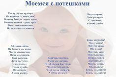 игры с потешками и прибаутками для детей про еду: 22 тыс изображений найдено в Яндекс.Картинках