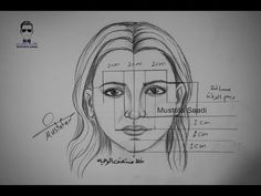 درس تظليل بورتريه بالفحم / shading a portrait (charcoal) - YouTube