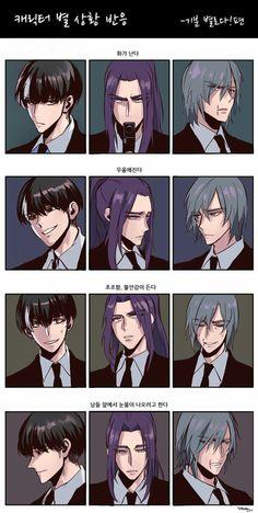Manga Art, Manga Anime, Manhwa, Frankenstein, Takeo, Evil Anime, Fantasy Heroes, Satsuriku No Tenshi, Another Anime
