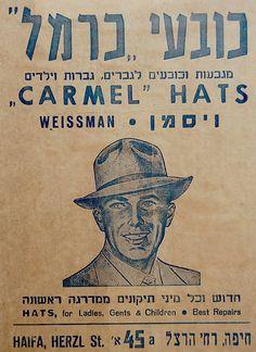 1940 Israel PALESTINE HAIFA Advertise HAT POSTER Borsalino FEDORA Jewish HEBREW | eBay