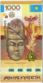 Bank notes reflect the cultures of their countries, so why is American currency so staid - and can that be changed? Folding Money, Money Worksheets, Money Notes, Rare Coins, Coin Collecting, Art History, Line Art, Abstract, Vintage World Maps